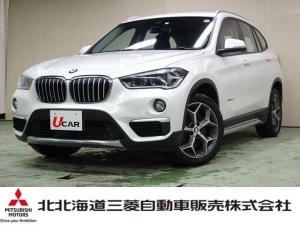 BMW X1 xDrive 20i xライン 純正ナビ Bカメラ ETC パワーバックドア