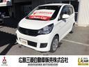 三菱/eKワゴン M e-アシスト