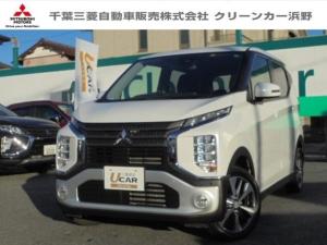 三菱 eKクロス T サポカーSワイド オートマチックハイビーム