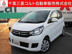三菱 eKワゴン M e-アシスト 衝突被害軽減ブレーキ ナビ&TV