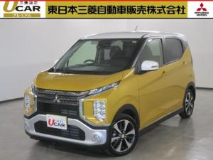 三菱 eKクロス T サポカーS 認定U-CAR