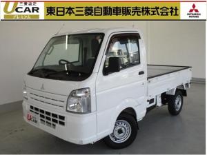 三菱 ミニキャブトラック M 1オーナー CDステレオ エアコン 車検整備付