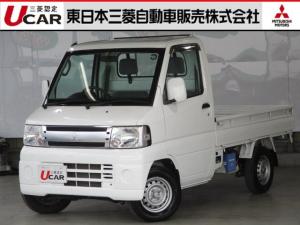 三菱 ミニキャブトラック 660 VX-SE 禁煙車 エアコン パワステ CDチューナー 三菱認定U-CAR 最大積載量350kg 三方開き ゲートチェーン メッキフロントグリル ケンウッドCDステレオ 2スピーカー