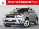 三菱/RVR G