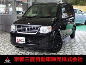 三菱 eKワゴン MX 4速A/T  ベンチシート