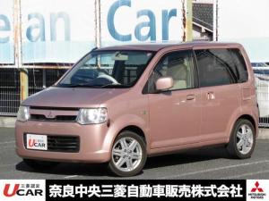 三菱 eKワゴン ブルームエディション 片側電動スライドドア CD ワンオーナー  ABS キーレスキー ベンチシート