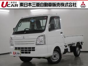 三菱 ミニキャブトラック M 5速マニュアルミッション エアコン パワーステアリング ワンオーナー