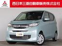 三菱/eKワゴン G