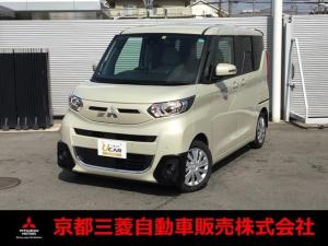 三菱 eKスペース G 元当社試乗車 メモリーナビ デジタルルームミラー