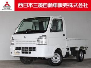 三菱 ミニキャブトラック M 距離無制限保証3年付 AC エアバック パワーステアリング ABS Wエアバッグ 寒冷地仕様