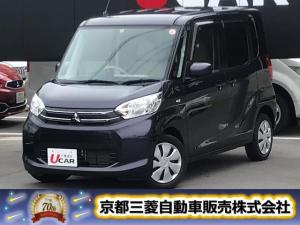 三菱 eKスペース G バックカメラ・ETC・片側電動スライド 三菱認定中古車保証