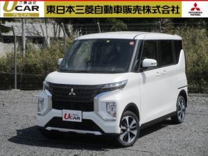 三菱 eKクロススペース G サポカーS未使用車 先進安全・快適PKG