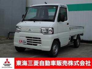 三菱 ミニキャブトラック VX-SE エアコン パワステ 4WD 5速マニュアル車