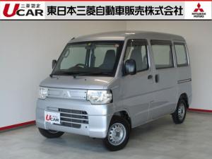 三菱 ミニキャブバン CD 2WD 運転席 助手席エアバック付き