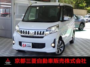 三菱 eKスペースカスタム カスタムT ターボ ナビ バックカメラ 両側電動スライドドア ディスチャージヘッドライト ETC車載器