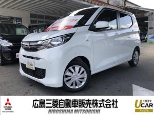 三菱 eKワゴン M 届出済未使用車