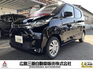 三菱 eKワゴン G 届出済未使用車