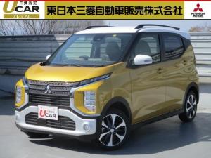 三菱 eKクロス T サポカーS 届出済み未使用車