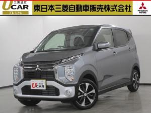 三菱 eKクロス G サポカーS 認定U-CAR