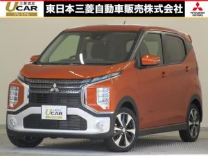 三菱 eKクロス T 軽タ-ボHV/先進安全/届出済み未使用/禁煙車