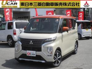 三菱 eKクロススペース T サポカーS未使用車 先進快適パッケージ