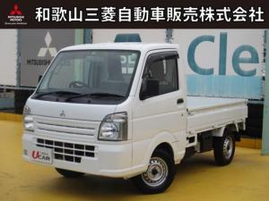 三菱 ミニキャブトラック M 誤発進抑制機能 展示拠点 中島