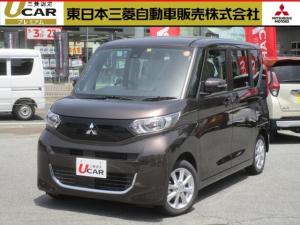 三菱 eKスペース T サポカーS未使用車 先進安全パッケージ