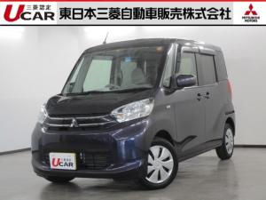 三菱 eKスペース G 認定U-CAR ナビゲーション&TV