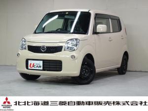 日産 モコ S FOUR ナビ バックカメラ ETC シートヒーター ワンオーナー スマートキー プッシュスタート 4WD