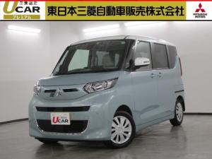 三菱 eKスペース G サポカーS ナビゲーション&TV クルコン フロントセパレートシート