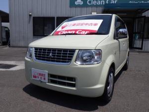 三菱 eKワゴン ジョイフィールド 香川県ワンオーナー車 CDプレーヤー付