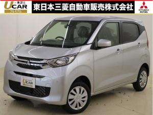 三菱 eKワゴン G サポカーS 届出済み未使用車