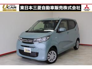 三菱 eKワゴン G サポカーS 未使用車 先進安全・快適PKG