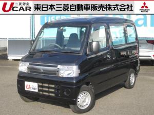 三菱 ミニキャブバン 黒バン 3AT AM/FMチュ-ナ- マニュアルエアコン
