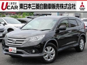 ホンダ CR-V 20G 禁煙 2WD 純正ナビ クルコン Bカメラ