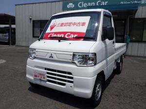 三菱 ミニキャブトラック Vタイプ フロアAT A/C&P/S 運転席エアバック