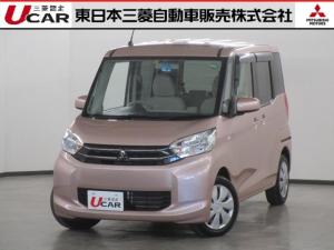 三菱 eKスペース E 認定U-CAR ナビゲーション&TV
