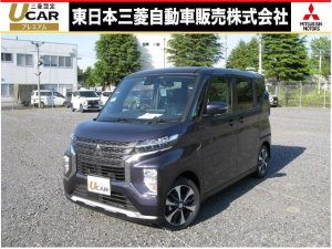 三菱 eKクロススペース G サポカーS 届出済み未使用車