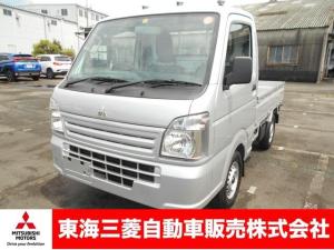 三菱 ミニキャブトラック M オートマ 届出済み未使用車