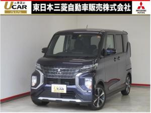 三菱 eKクロススペース T サポカーS 届出済未使用車