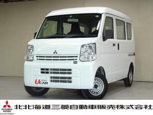 三菱 ミニキャブバン M ABS付/ヒルスタートアシスト/1年保証