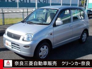 三菱 ミニカ ナッティ 2WD