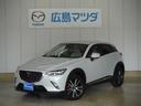マツダ/CX-3 XD Touring L package AWD ナビ