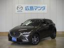 マツダ/CX-3 XD PROACTIVE