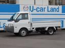 マツダ/ボンゴトラック 1.8 DX 木製荷台 ワイドロー 850k