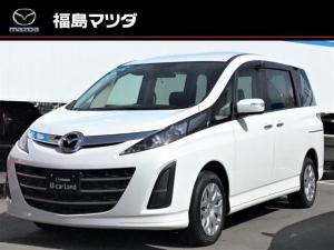マツダ ビアンテ 20C 4WD 8人乗り 両側電動スライドドア ナビ ETC