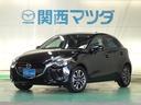 マツダ/デミオ 1.5 XD ツーリング ディーゼルターボ マツダ認定中古車