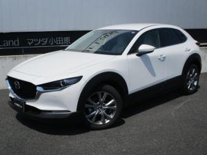 マツダ CX-30 1.8 XD Lpkg 4WD ナビ 360度モニター