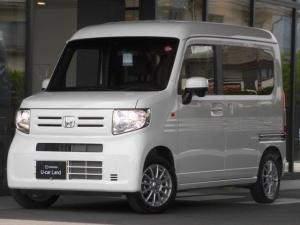 ホンダ N-VAN 660 L
