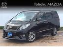 トヨタ/アルファード 240Sタイプゴールド2 メモリーナビ/バックカメラ